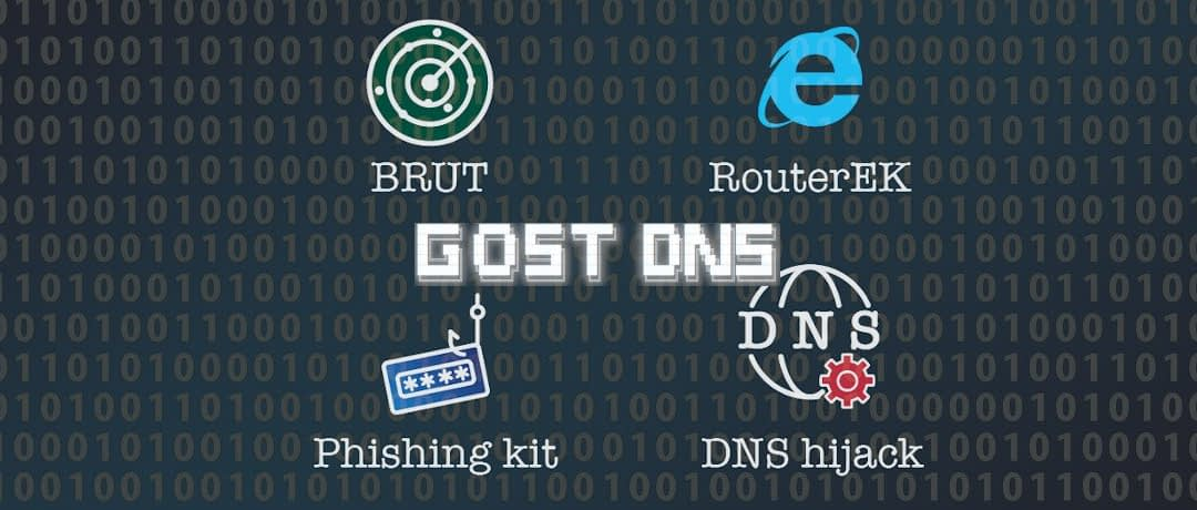 GhostDNS exploit kit source code leaked to antivirus company